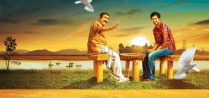 Vijayakumar, Rajith in Sree Ramaraksha Movie Images