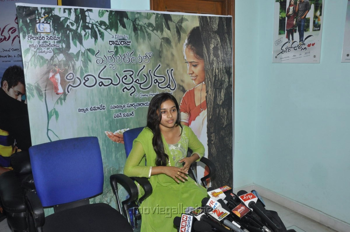 Actress Sri Divya Photos @ Mallela Teeramlo Sirimalle Puvvu PM