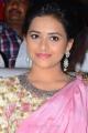 Actress Sri Divya Pictures at Rayudu Audio Release