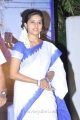 Sri Divya Cute Stills at Mallela Theeram Lo Sirimalle Puvvu Audio Release