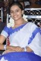 Actress Sri Divya Stills in White and Blue Saree