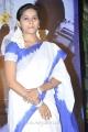 Sri Divya Cute Stills at Mallela Teeramlo Sirimalle Puvvu Audio Release