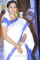 Sri Divya Stills at Mallela Teeramlo Sirimalle Puvvu Audio Release