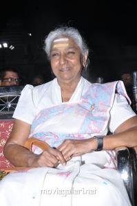 Singer S.Janaki at Sri Jagadguru Adi Shankara Movie Audio Release Stills