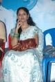 Actress Sri Priyanga at Nila Meethu Kadhal Movie Audio Launch