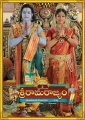Sri Rama Rajyam Movie Posters