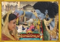 Sri Rama Rajyam Movie Wallpapers