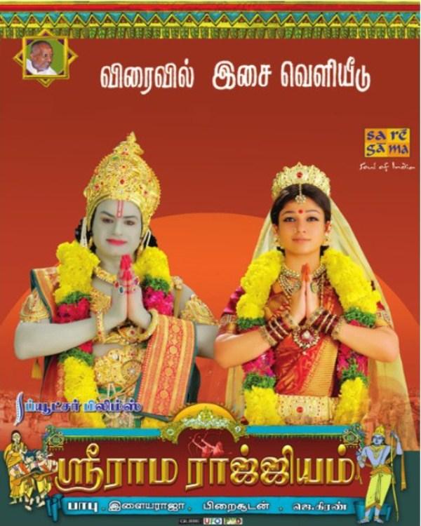 Ilayaraja | nice things 2 share.
