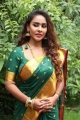 Actress Sri Reddy Press Meet Photos in Chennai