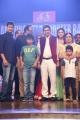 Mahesh Babu, Krishnam Raju, Gautham, Krishna @ Sri Sri Movie Audio Launch Stills