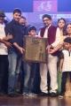 Mahesh Babu, Krishna @ Sri Sri Movie Audio Launch Stills