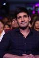 Mahesh Babu @ Sri Sri Movie Audio Launch Stills