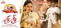 Angana Roy, Krishna in Sri Sri Movie Posters