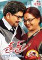 Krishna, Vijaya Nirmala in Sri Sri Movie Posters