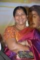 Actress Kavitha at Sri Vasavi Vaibhavam Platinum Disc Function Stills