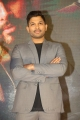 Actor Allu Arjun @ Dil Raju Sri Venkateswara Creations 2017 Success Celebrations Stills