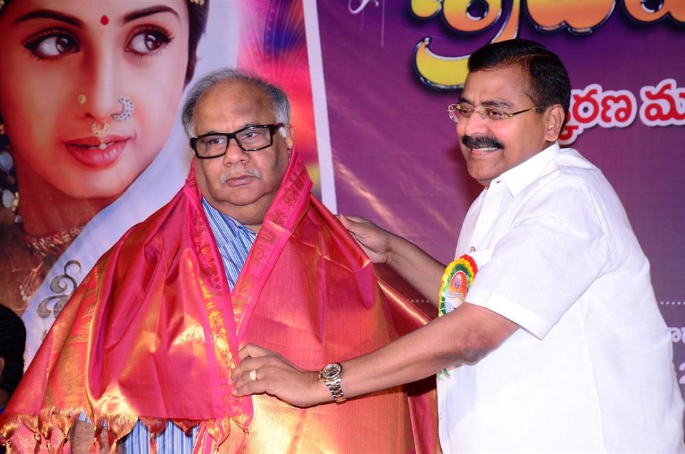 Sridevi Biography Athiloka Sundari Katha Book Launch Stills