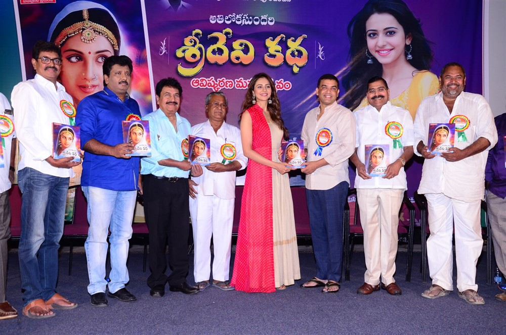 Sridevi Biography Athiloka Sundari Katha Book Launch Stills