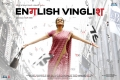 Sridevi English Vinglish First Look Wallpapers