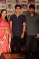 Srikanth, Ooha & Roshan @ Nirmala Convent Press Meet Photos