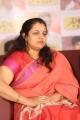 Actress Sivaranjani @ Nirmala Convent Press Meet Photos
