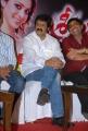 Nandamuri Balakrishna at Srimannarayana Success Meet Stills