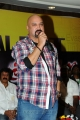 Actor Suresh at Srimannarayana Success Meet Stills