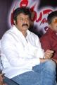 Balakrishna at Srimannarayana Success Meet Stills