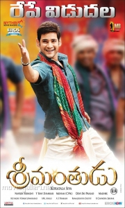 Actor Mahesh Babu in Srimanthudu Movie Release Posters