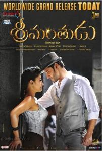 Mahesh Babu, Shruti Hassan in Srimanthudu Movie Release Posters