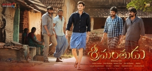 Actor Mahesh Babu in Srimanthudu Movie Release Wallpapers
