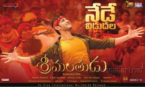 Mahesh Babu's Srimanthudu Movie Release Posters
