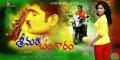 Srimathi Bangaram Movie Posters