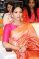 Actress Srinidhi Shetty in Saree Photos @ KGF Pre Release