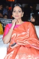 KGF Movie Actress Srinidhi Shetty Saree Photos