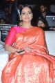 Actress Srinidhi Shetty Photos @ KGF Movie Pre Release