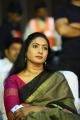 Actress Aamani @ Srinivasa Kalyanam Audio Launch Stills