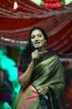 Actress Amani @ Srinivasa Kalyanam Audio Launch Stills