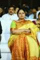 Actress Jayasudha @ Srinivasa Kalyanam Audio Launch Stills