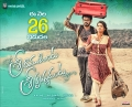 Sekhar Varma, Deepthi Shetty in Sriramudinta Srikrishnudanta Movie Release on May 26th Posters