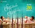 Deepthi Shetty, Sekhar Varma in Sriramudinta Srikrishnudanta Movie Release on May 26th Posters
