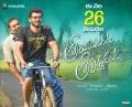 Madhusudan Rao, Sekhar Varma in Sriramudinta Srikrishnudanta Movie Release on May 26th Posters