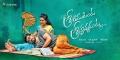 Sekhar Varma, Deepthi Shetty in Sriramudinta Srikrishnudanta Movie Wallpaper