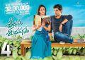 Srirastu Subhamastu 32,00,000 Audience Posters