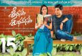 Lavanya Tripathi, Allu Sirish in Srirastu Subhamastu Movie 3rd Week Posters