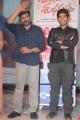Chiranjeevi, Allu Sirish @ Srirastu Subhamastu Pre Release Function Stills