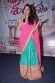 Srirastu Subhamastu Trailer Launch Stills