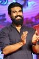 Ram Charan @ Srivalli Pre Release Function Stills