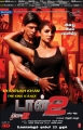 Shahrukh Khan Don 2 in Tamil Movie Posters