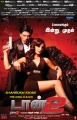 don_2_tamil_posters_0427